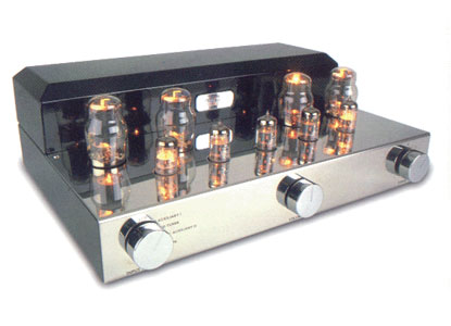 Romulus Integrated Amplifier